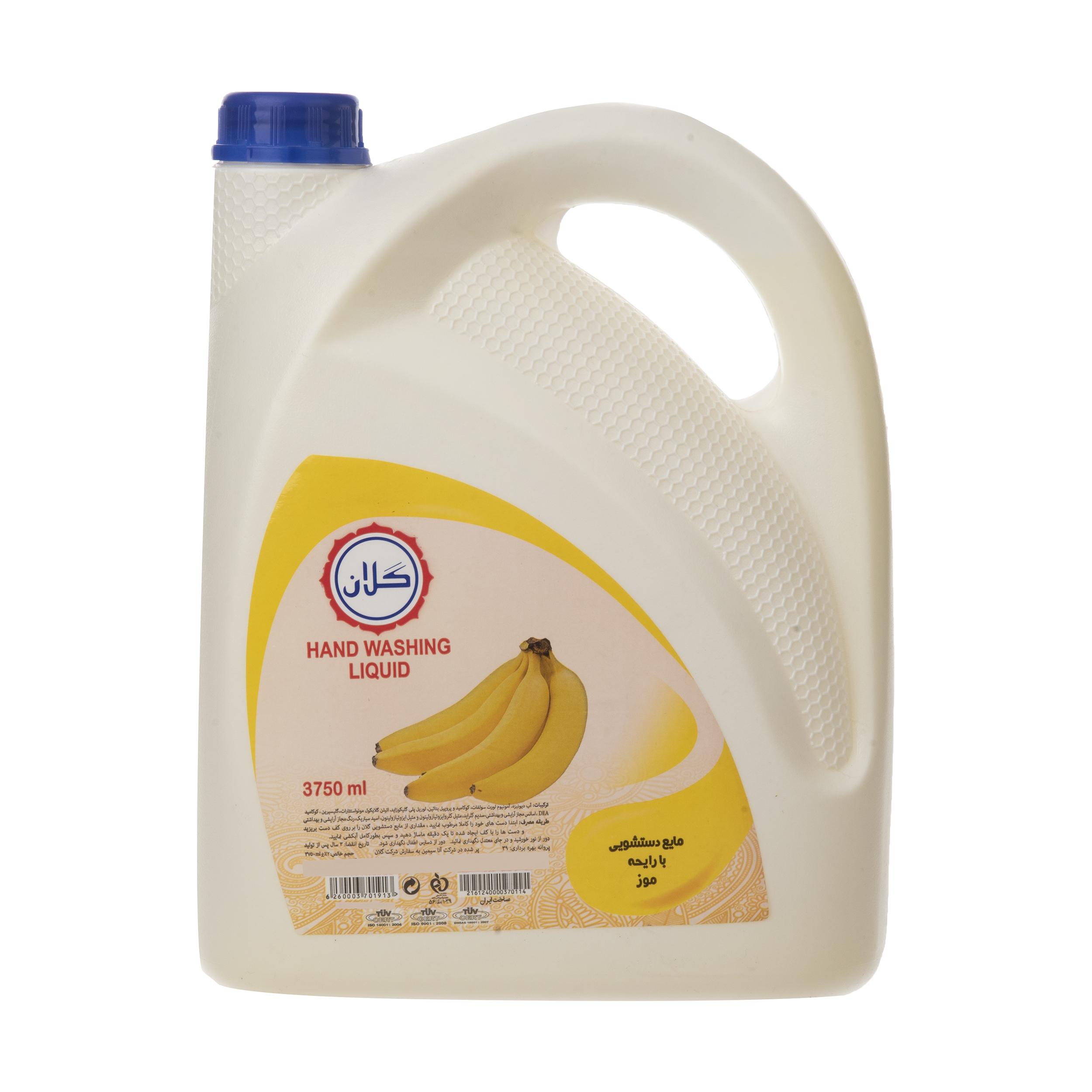 مایع دستشویی گلان مدل Banana حجم 3.75 میلی لیتر