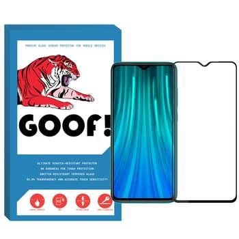 محافظ صفحه نمایش گوف مدل CER-G001 مناسب برای گوشی موبایل شیائومی Redmi Note 8 Pro