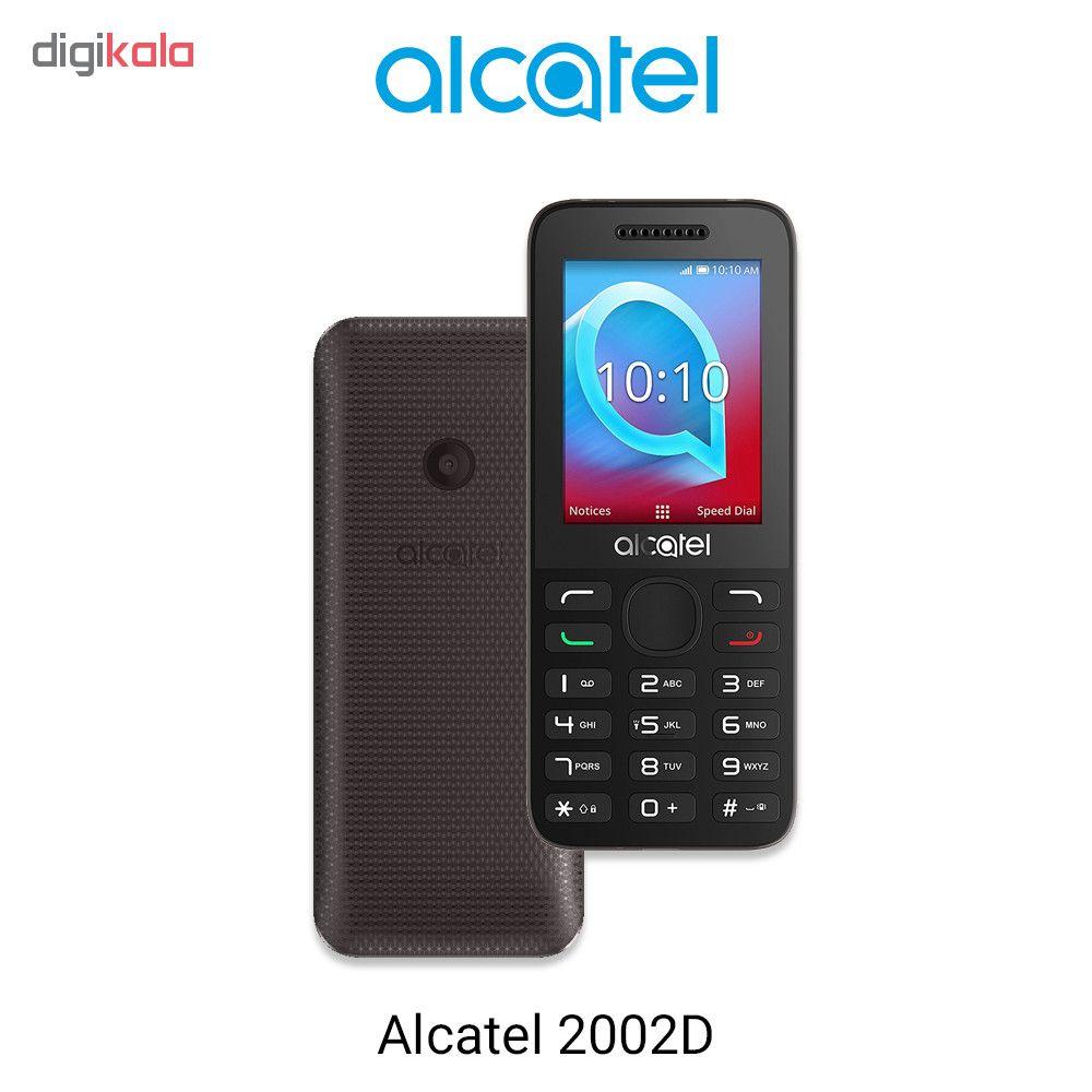 گوشی موبایل آلکاتل مدل 2002D دو سیم کارت main 1 5