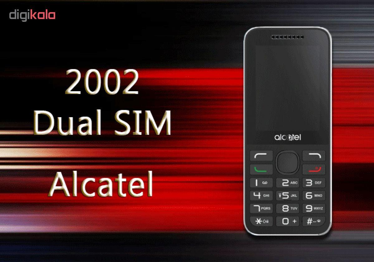 گوشی موبایل آلکاتل مدل 2002D دو سیم کارت main 1 6