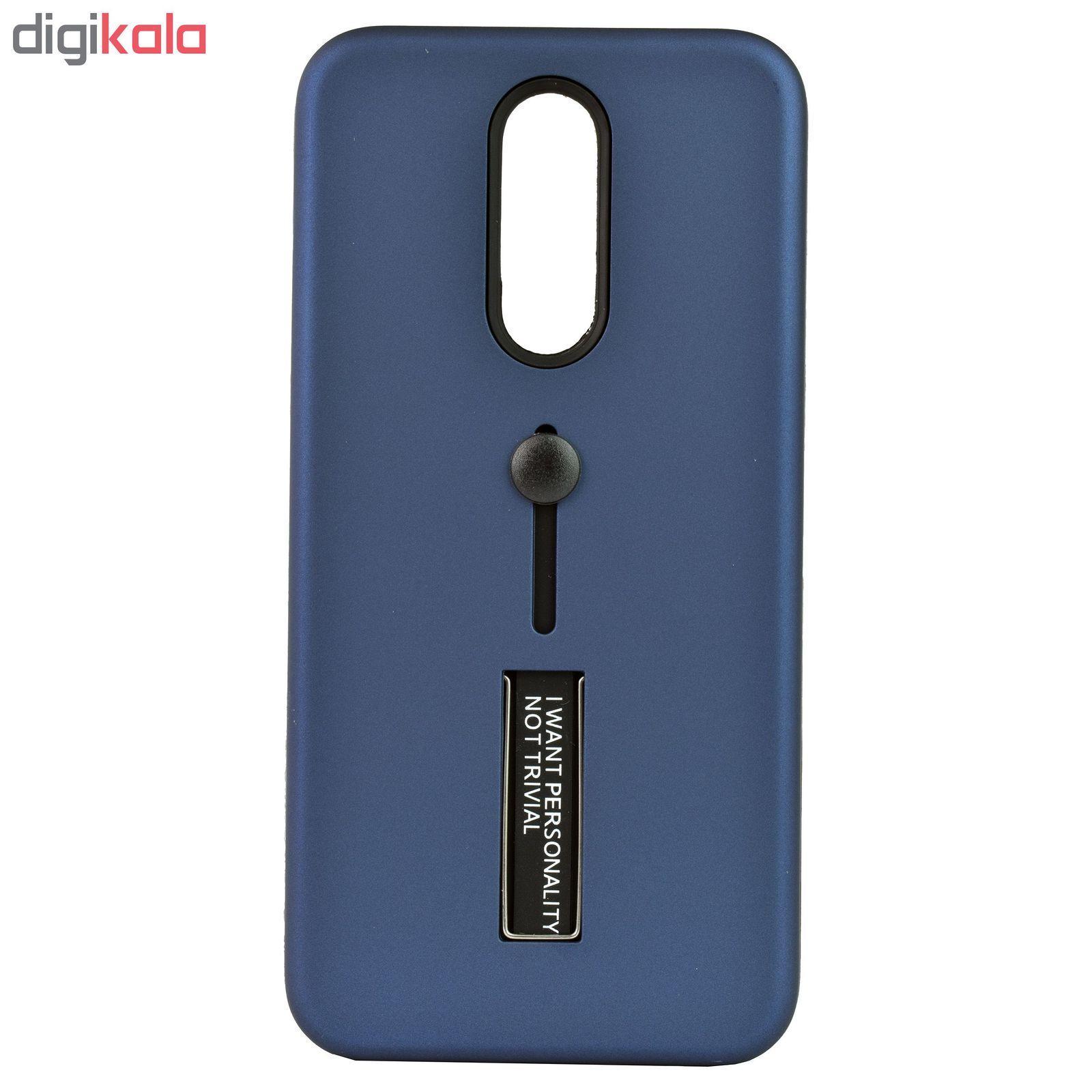 مشخصات قیمت و خرید کاور مدل Fas20 مناسب برای گوشی موبایل شیائومی Redmi 8 دیجی کالا