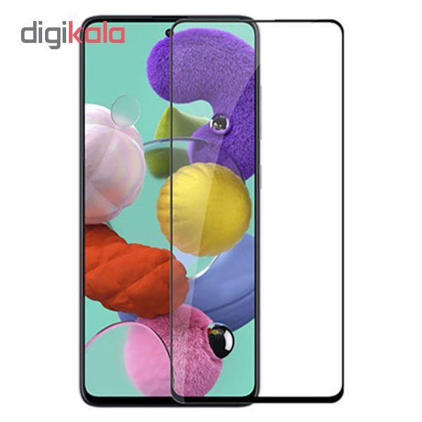 محافظ صفحه نمایش مدل GL-001 مناسب برای گوشی موبایل سامسونگ Galaxy A71 main 1 1