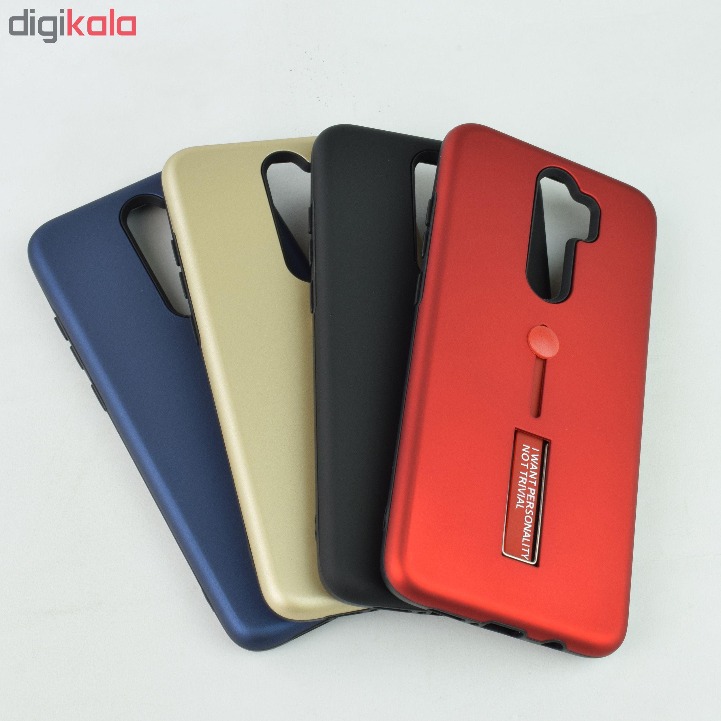 کاور مدل FAS20 مناسب برای گوشی موبایل شیائومی Note 8 Pro