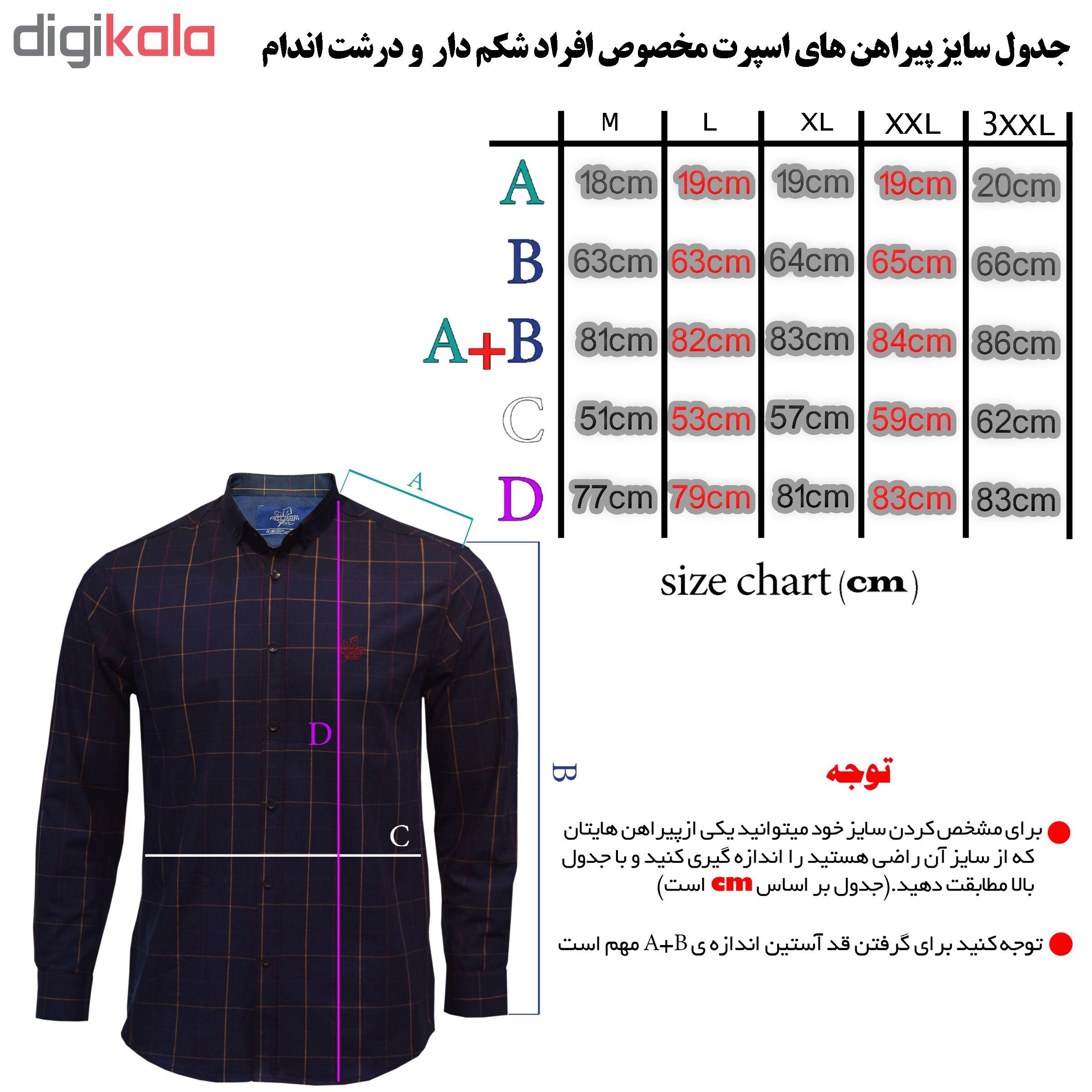 پیراهن مردانه پایتی جامه کد 1870977 main 1 1
