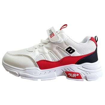 کفش مخصوص پیاده روی دخترانه مدل سامیرا کد 12049