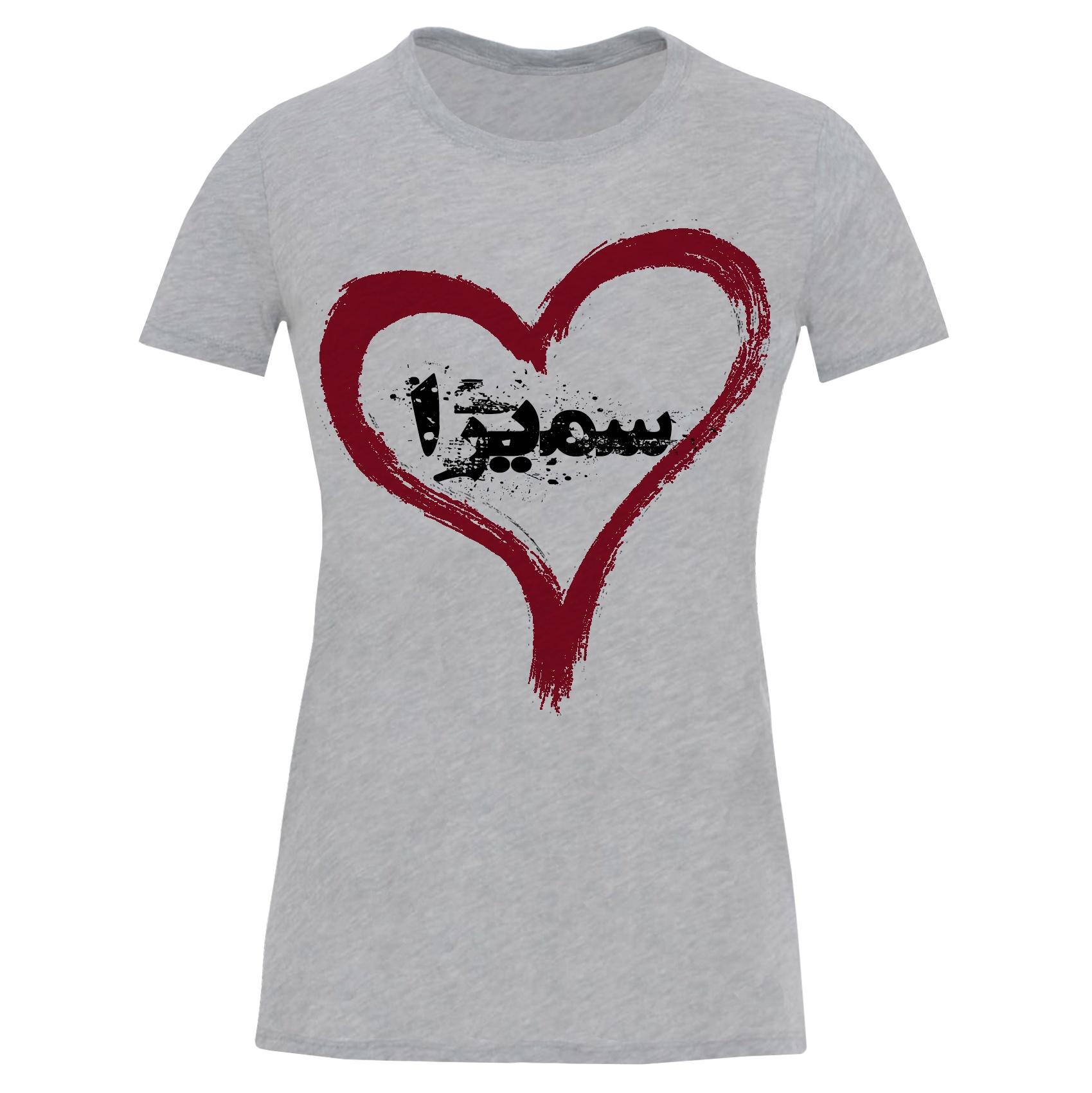 Photo of تیشرت آستین کوتاه زنانه طرح سمیرا کد S451