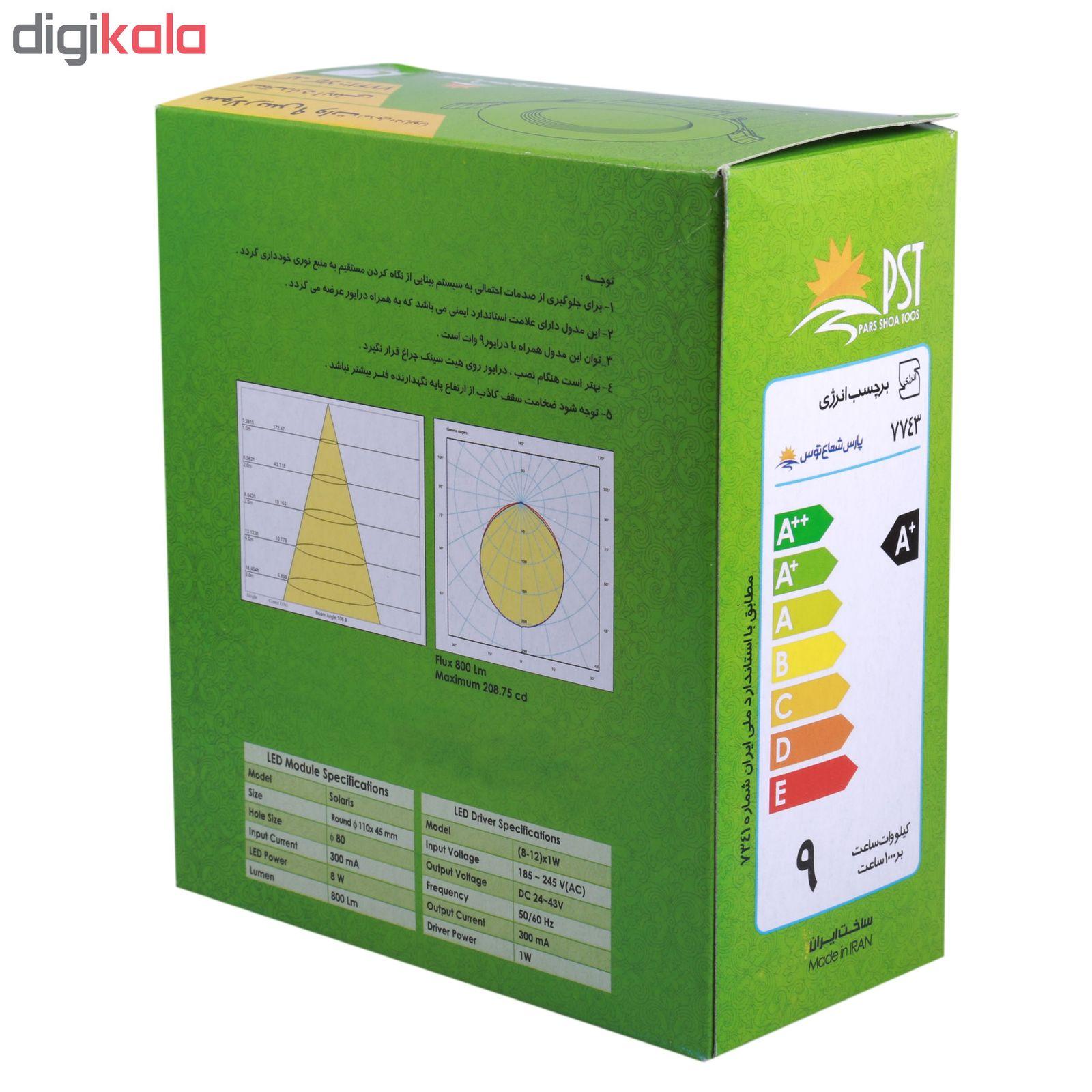 پنل ال ای دی 9 وات پارس شعاع توس مدل PT-SOL9 بسته 5عددی main 1 4