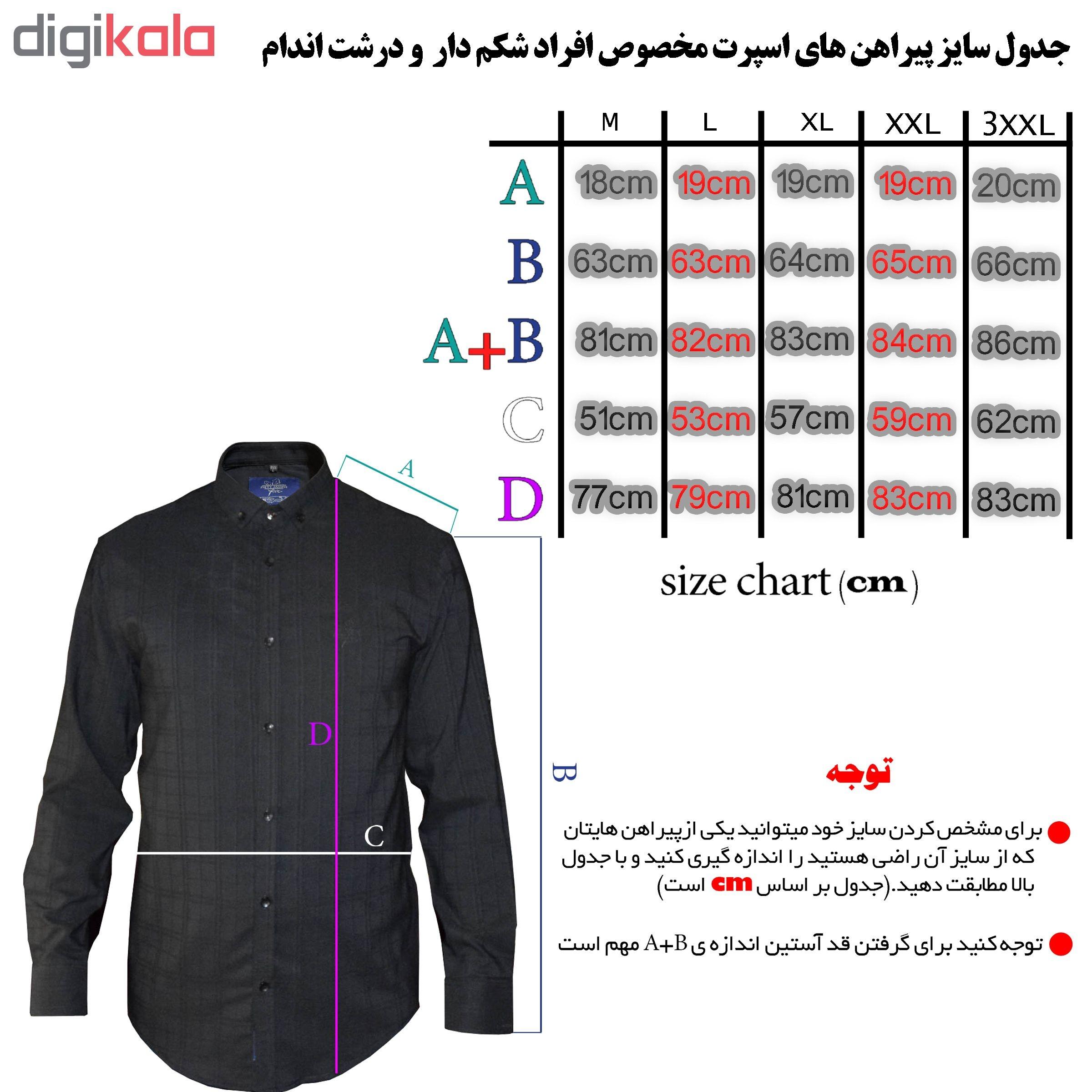 پیراهن مردانه پایتی جامه کد 1901439 main 1 1