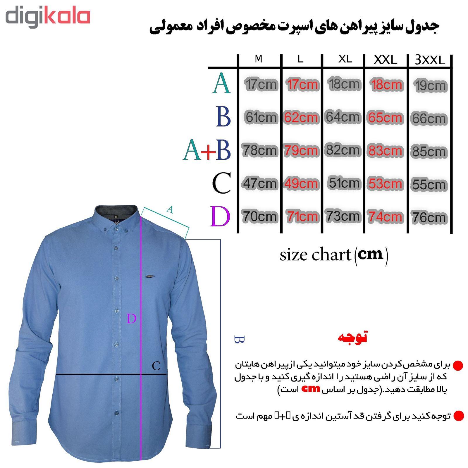 پیراهن مردانه پایتی جامه کد 1891615 main 1 1
