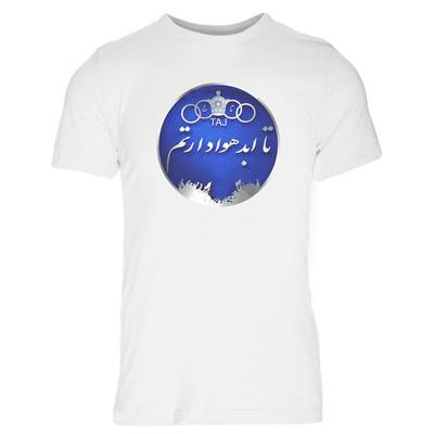 تی شرت مردانه طرح استقلال کد 02