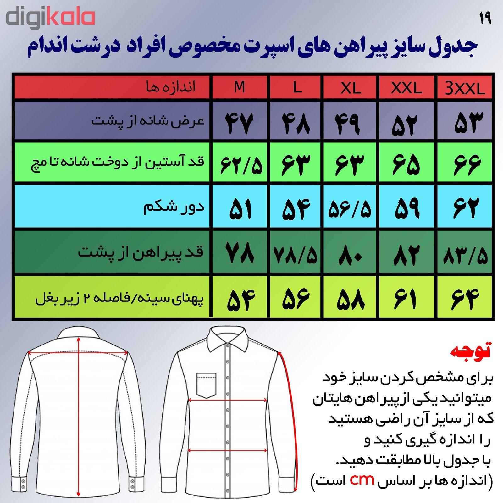 پیراهن مردانه پایتی جامه کد 1901516 main 1 1