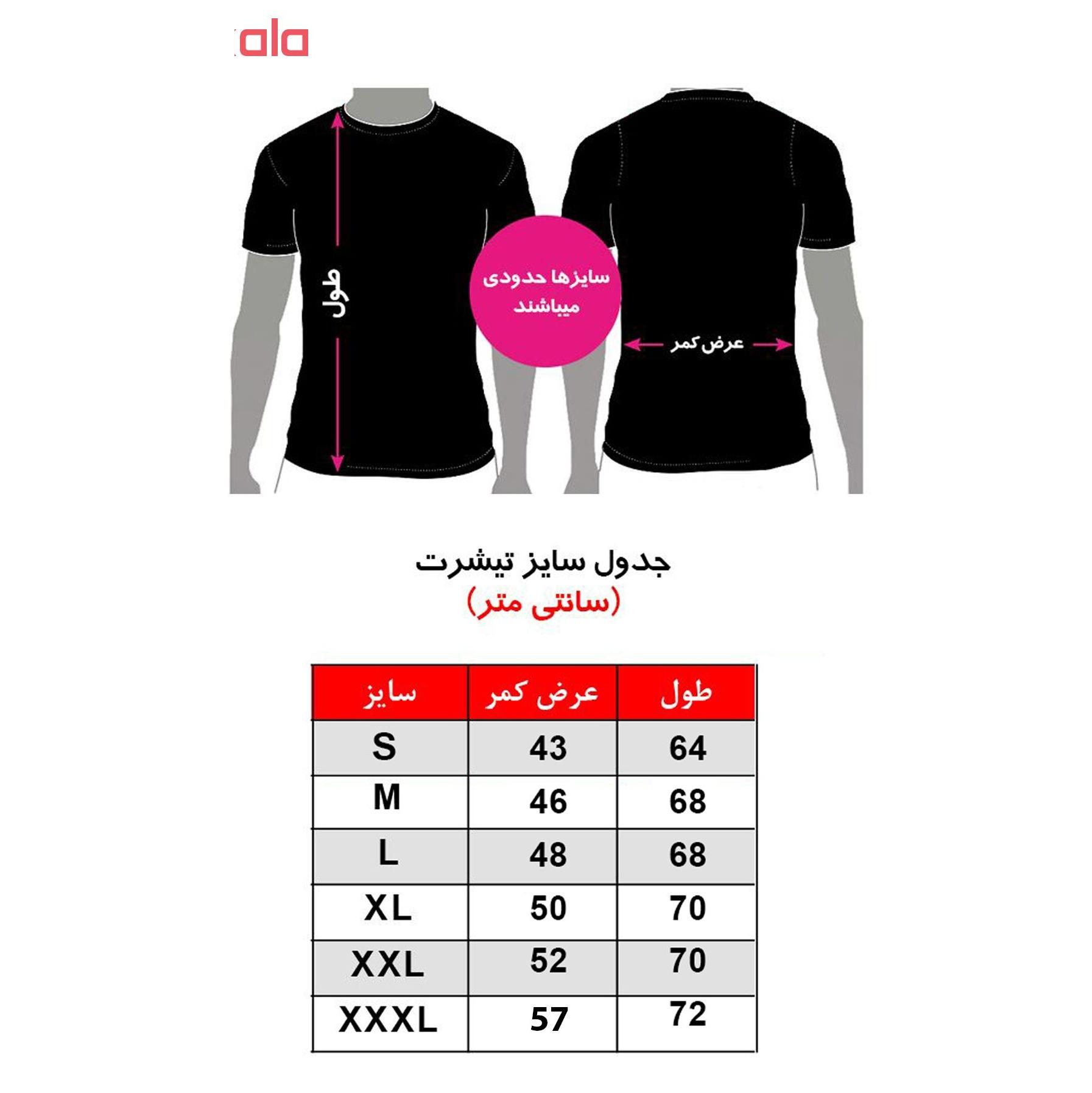 تی شرت مردانه طرح پیکی بلایندرز کد 34337