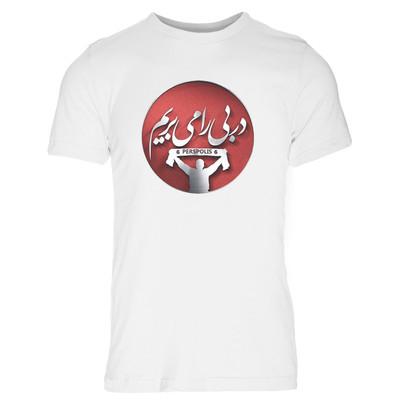تصویر تی شرت مردانه طرح پرسپولیس کد 01
