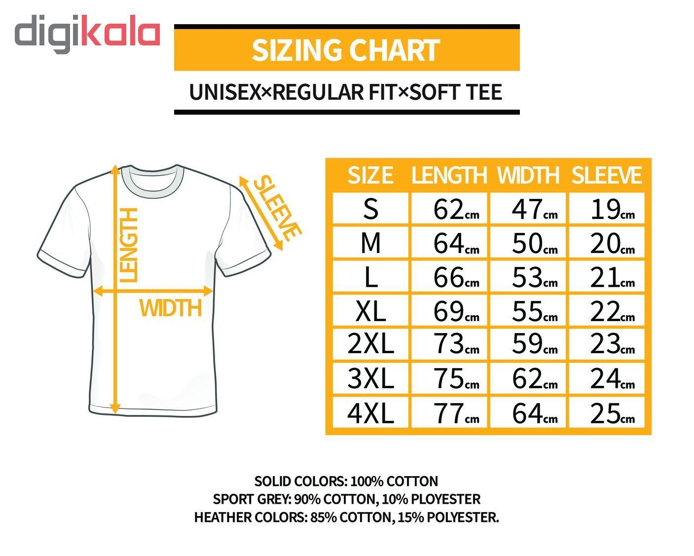تی شرت مردانه کد 27 main 1 2