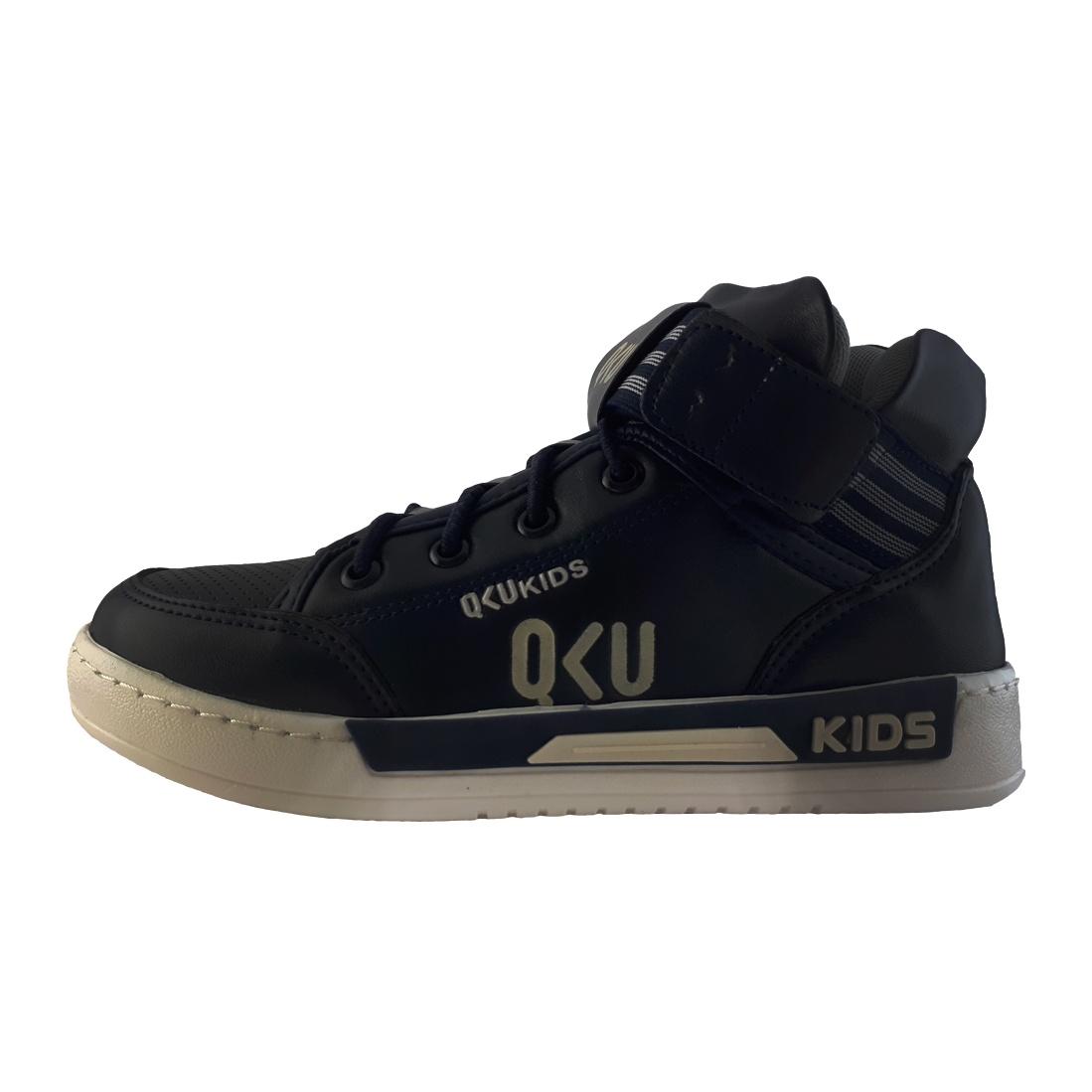 کفش راحتی پسرانه کد 207