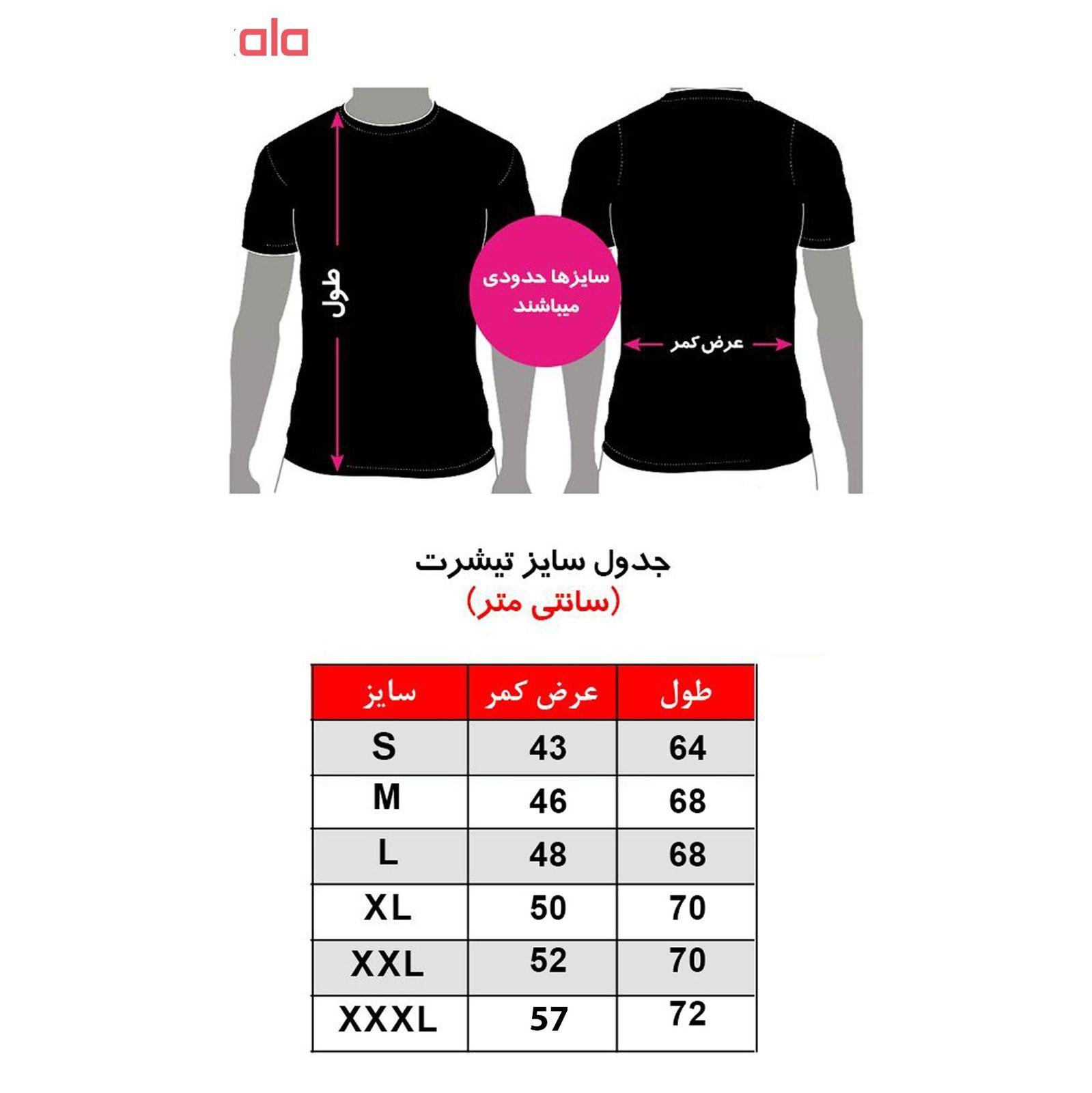 تی شرت آستین کوتاه مردانه کد 34332 main 1 2
