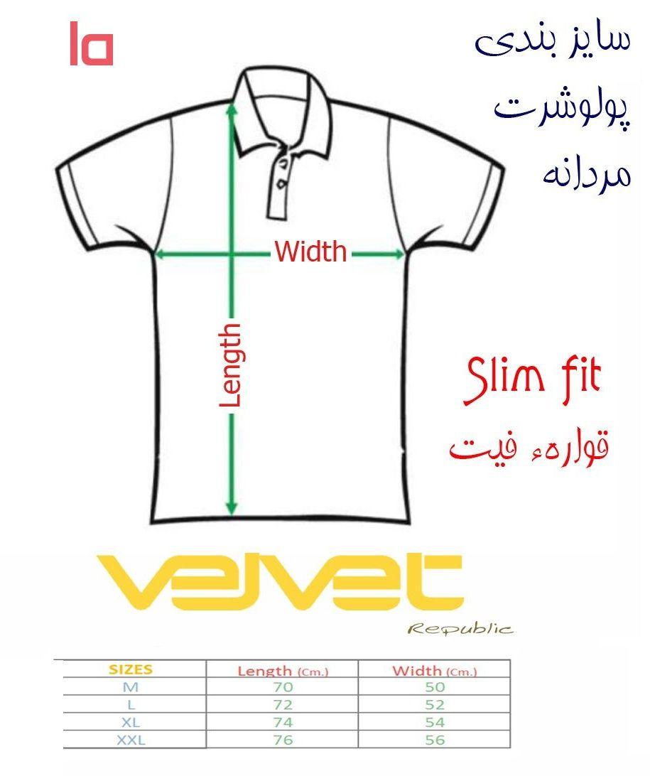 پولو شرت مردانه ولوت ریپابلیک کد 12 main 1 6
