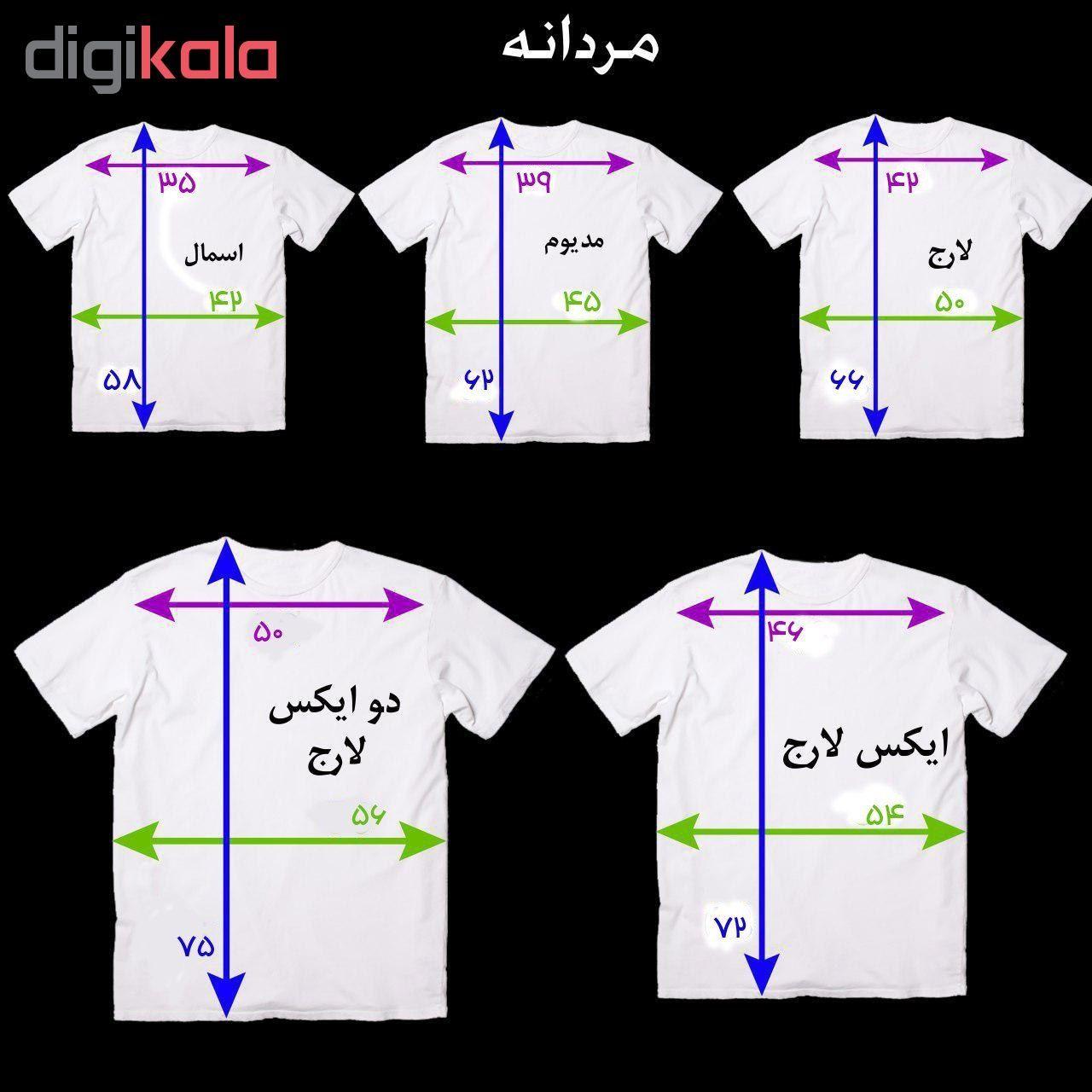 تی شرت آستین کوتاه مردانه طرح BTS main 1 2
