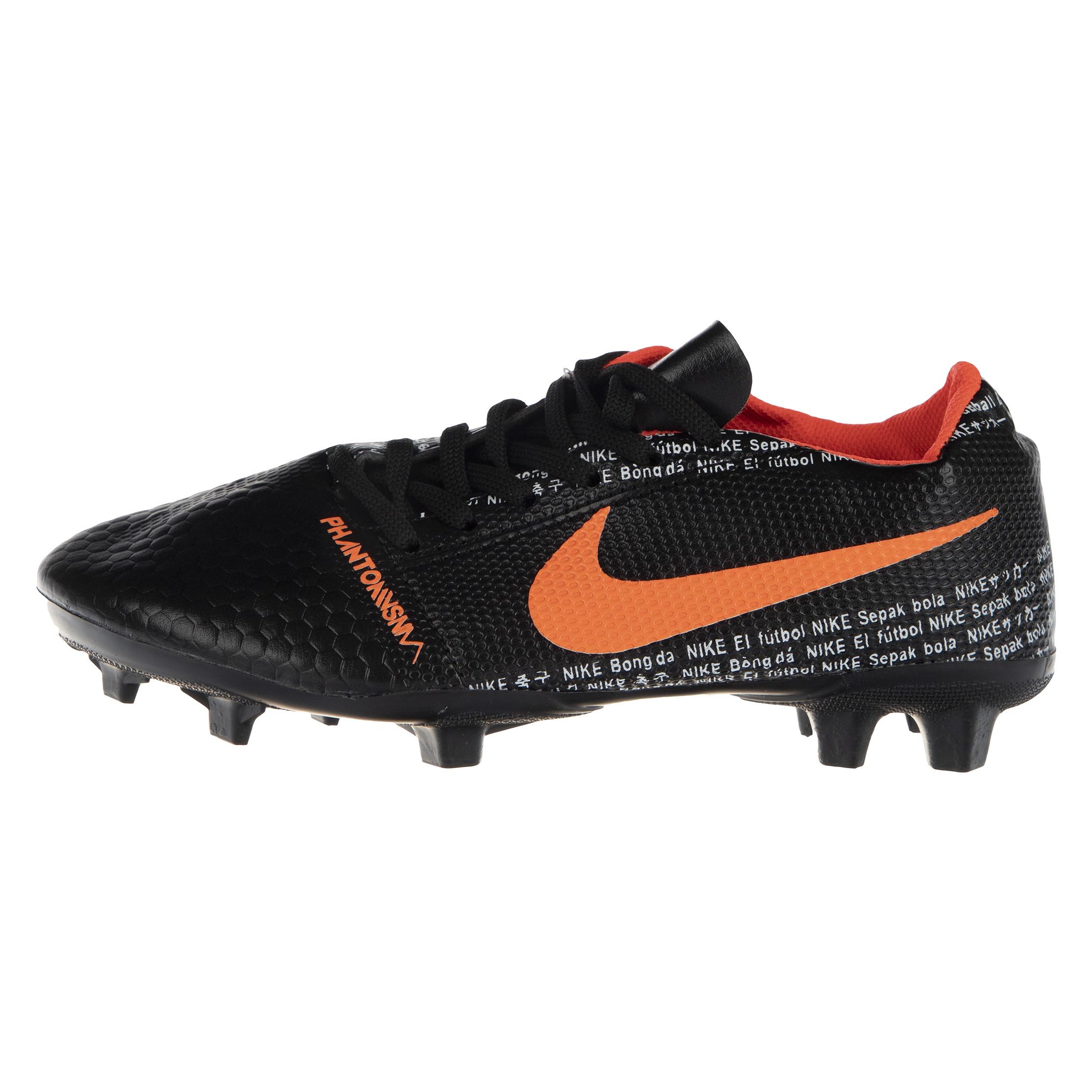 کفش فوتبال پسرانه مدل Phanton FGB غیر اصل