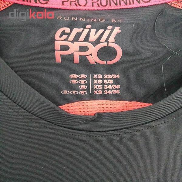 تی شرت آستین بلند ورزشی زنانه کرویت کد cr43