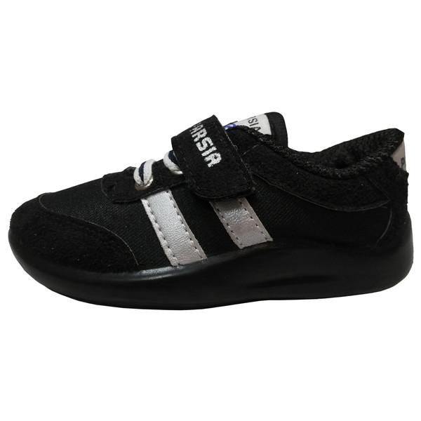 کفش مخصوص دویدن پسرانه پارسیا مدل آلفابت