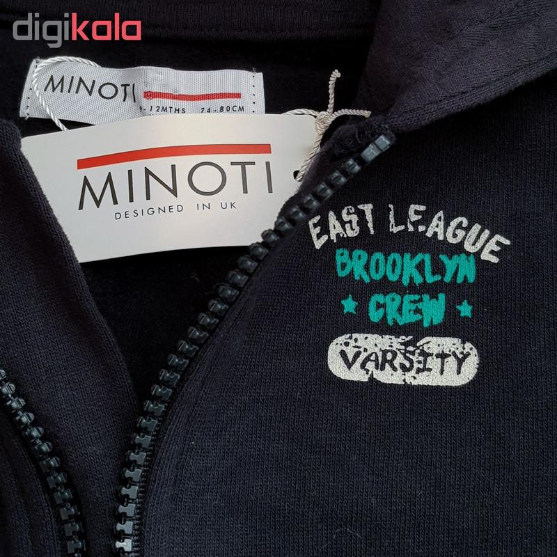 سوییشرت پسرانه مینوتی کد khd02