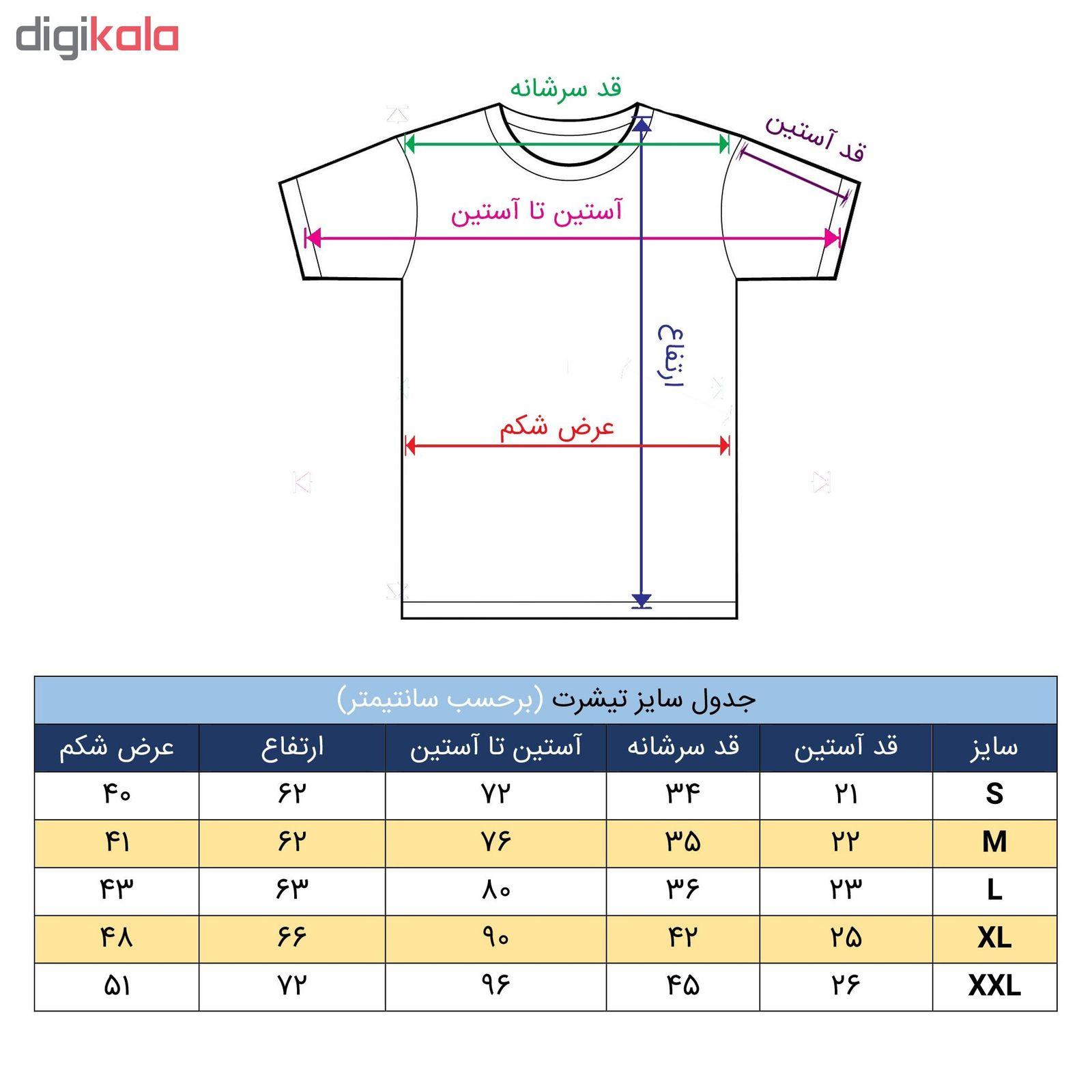 تی شرت مردانه  مدل SM77 main 1 2
