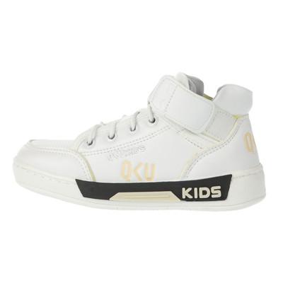 تصویر کفش راحتی دخترانه کد 118