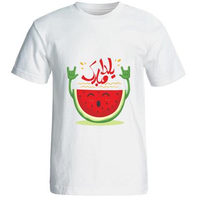 تی شرت مردانه طرح یلدا مدل 2 yalda