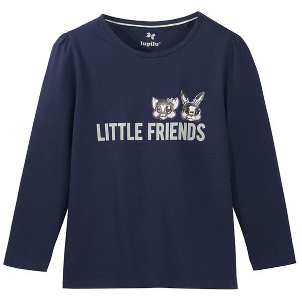 تی شرت دخترانه لوپیلو کد VE051