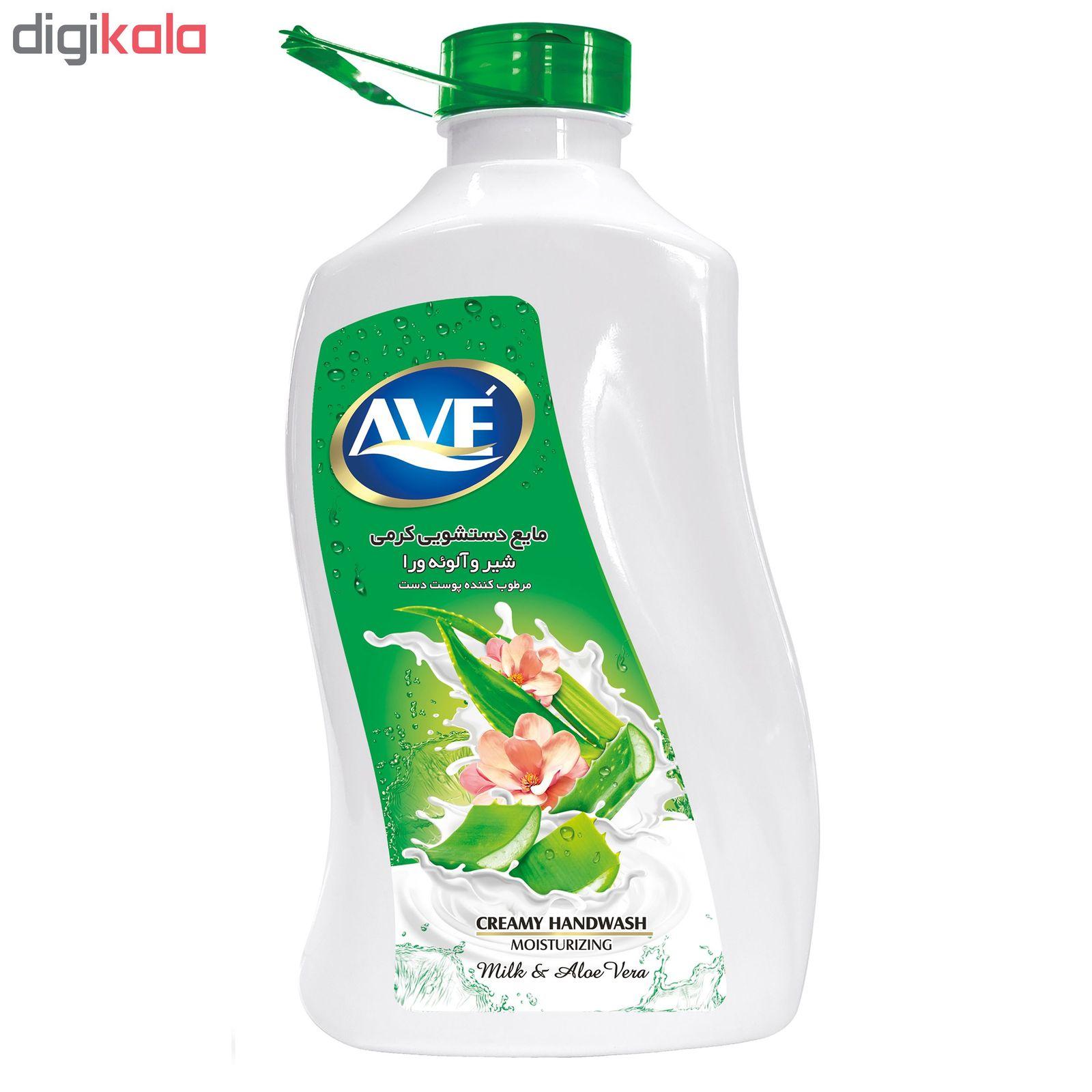 مایع دستشویی کرمی اوه مدل Aloevera حجم 2 لیتر main 1 1