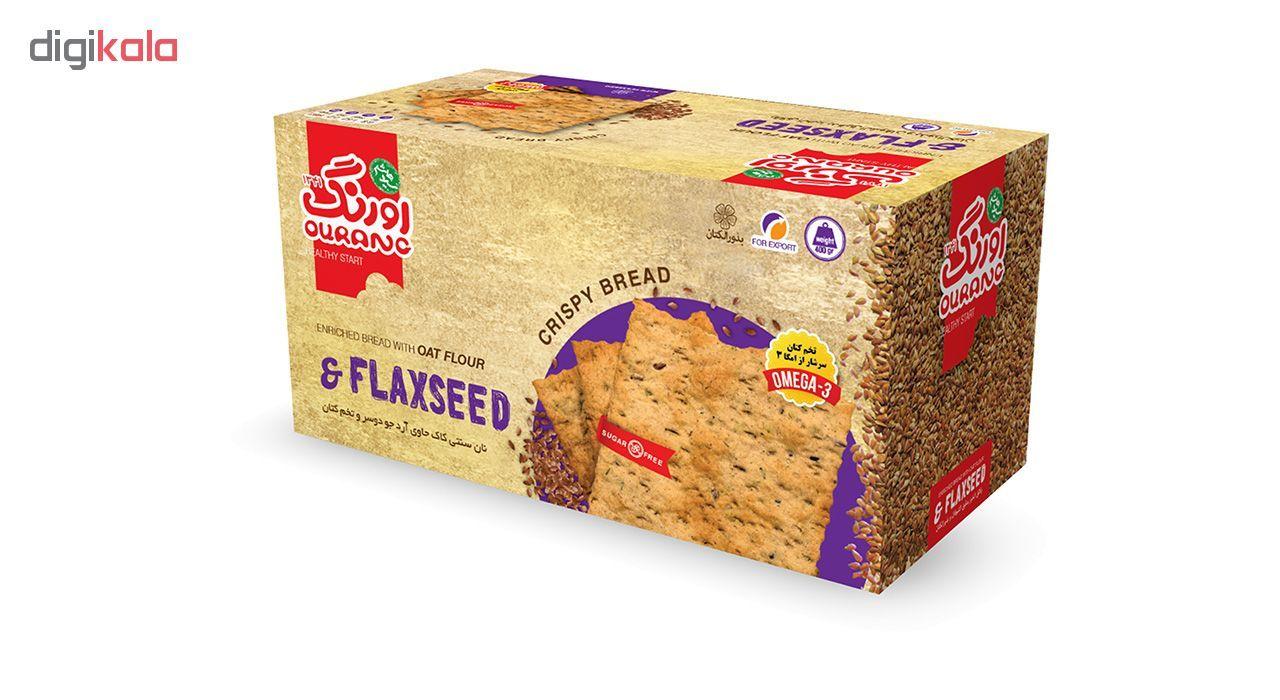 نان سنتی کاک حاوی شیر و عسل اورنگ مقدار 450 گرم main 1 5
