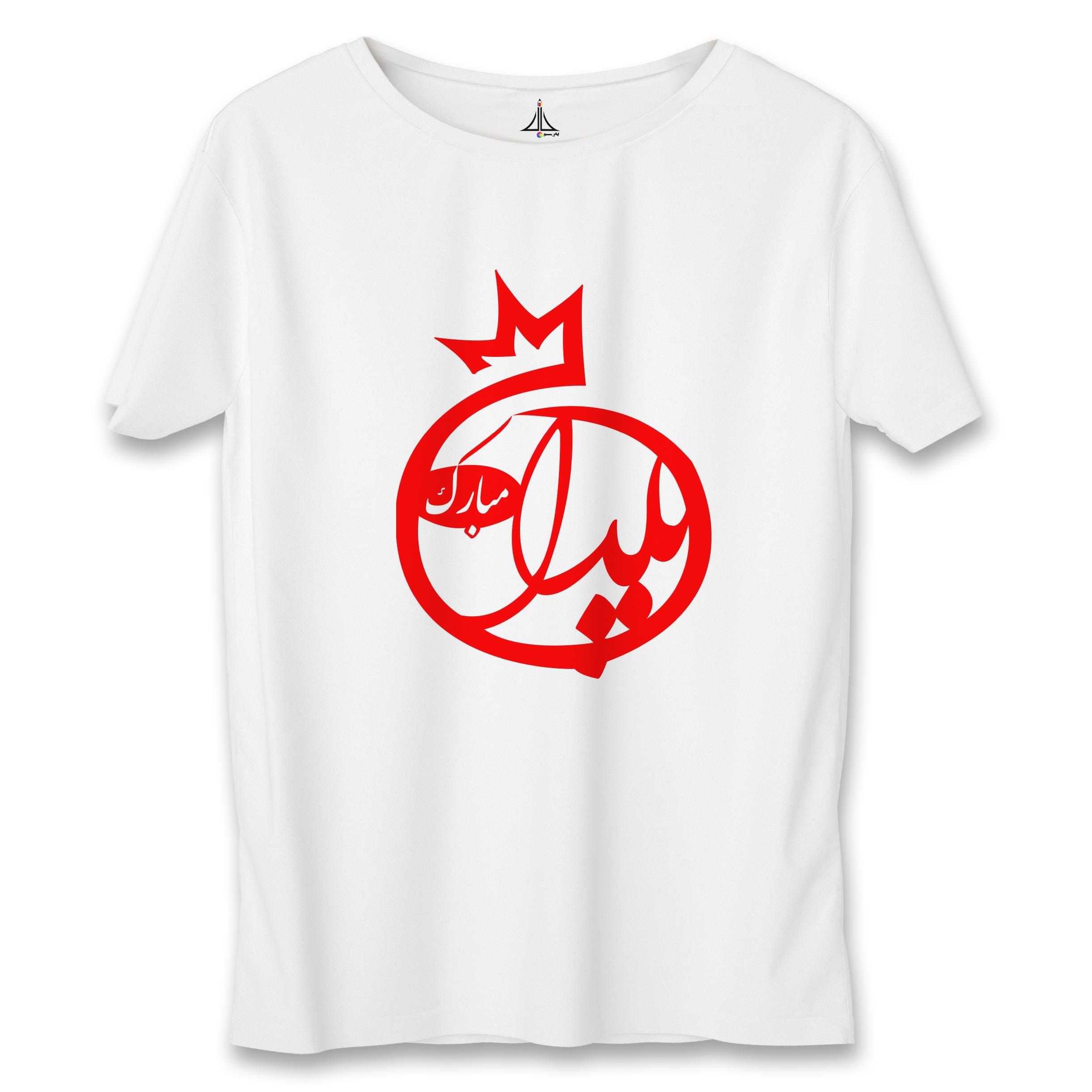 تی شرت زنانه به رسم طرح یلدا کد 5560