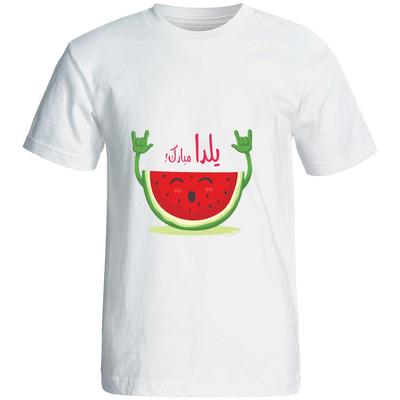 تی شرت مردانه طرح یلدا مدل 1 yalda