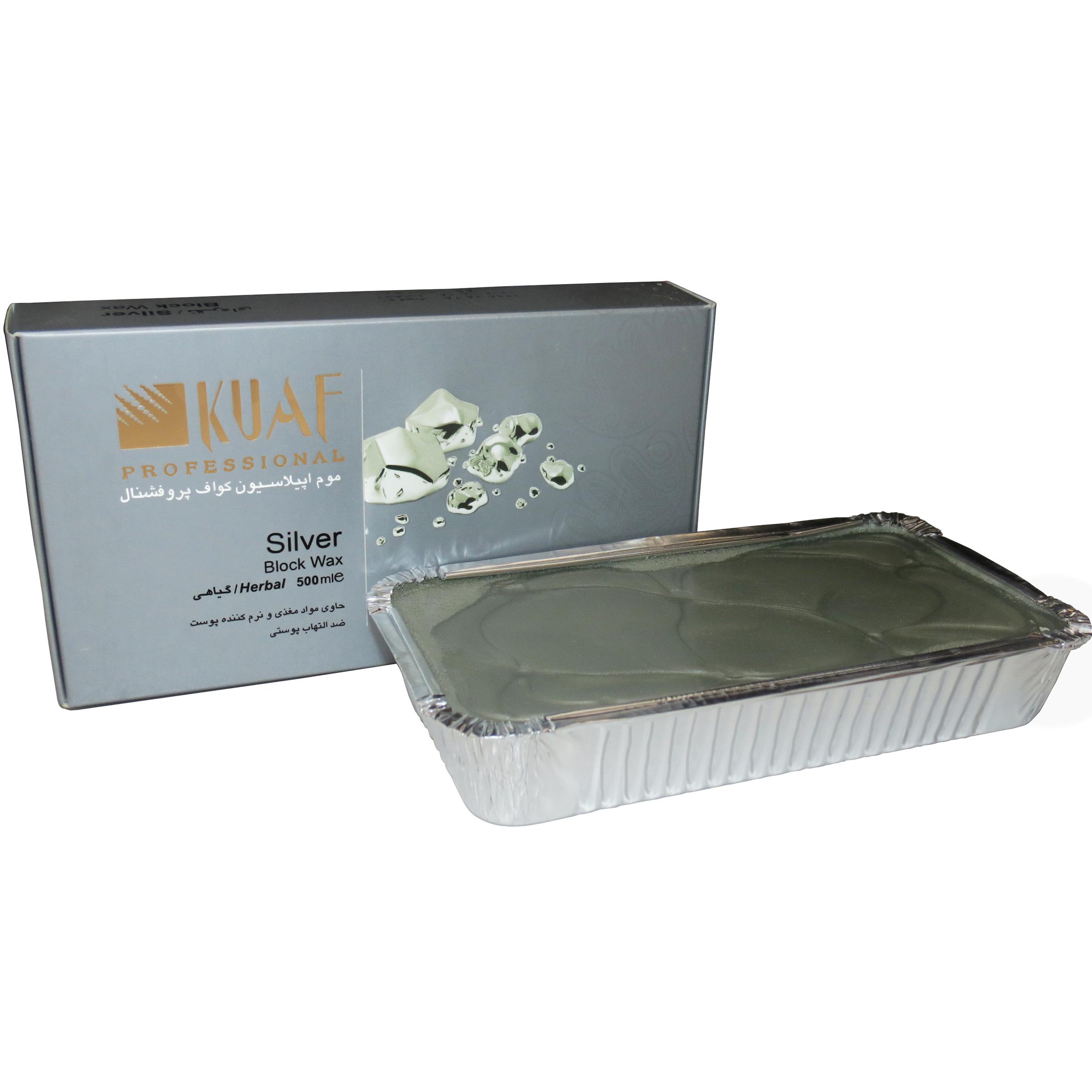 خرید                      وکس موبر کواف مدل silver حجم 500 میلی لیتر              ✅
