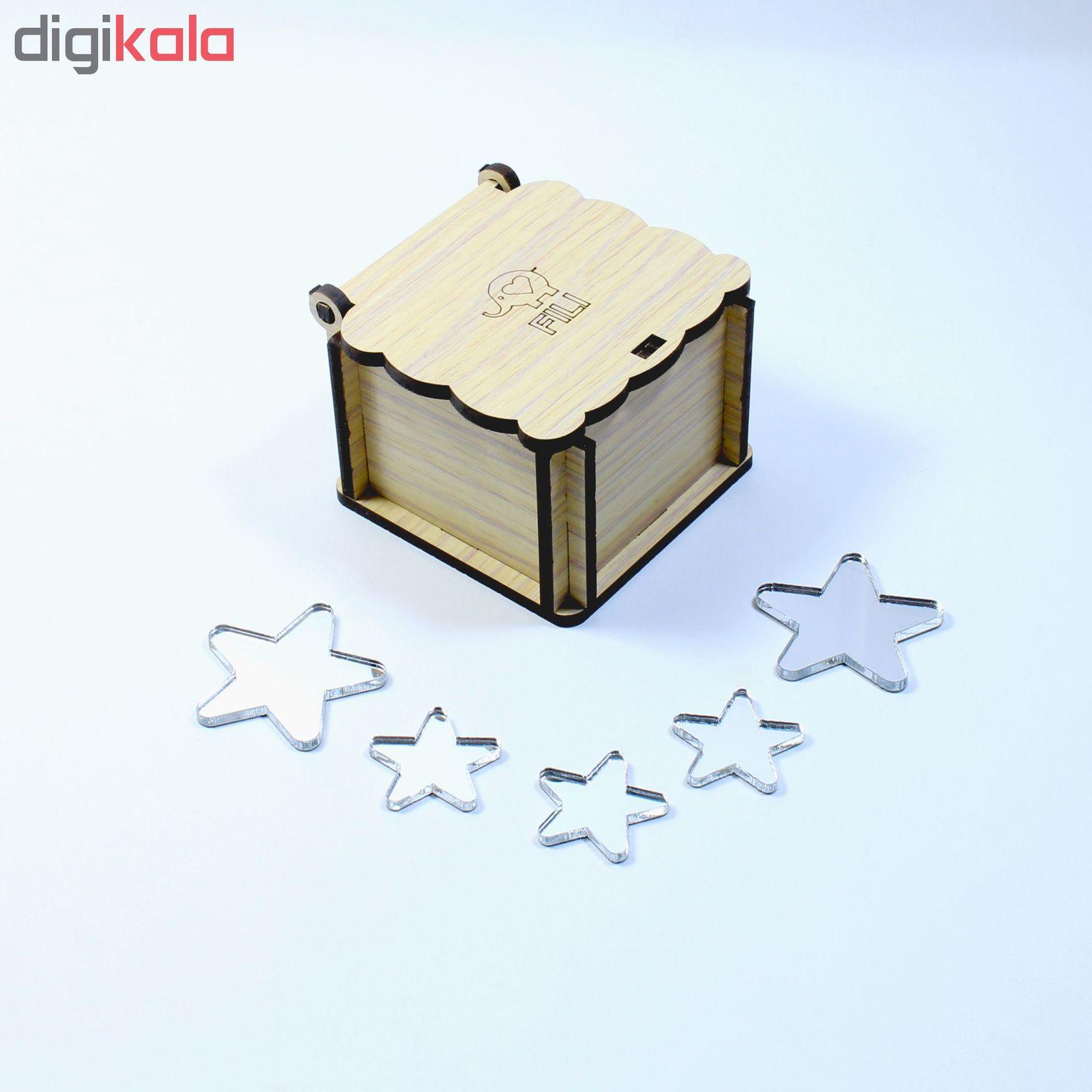 آینه فیلی طرح ستاره های سر گرد کد PG009 main 1 8