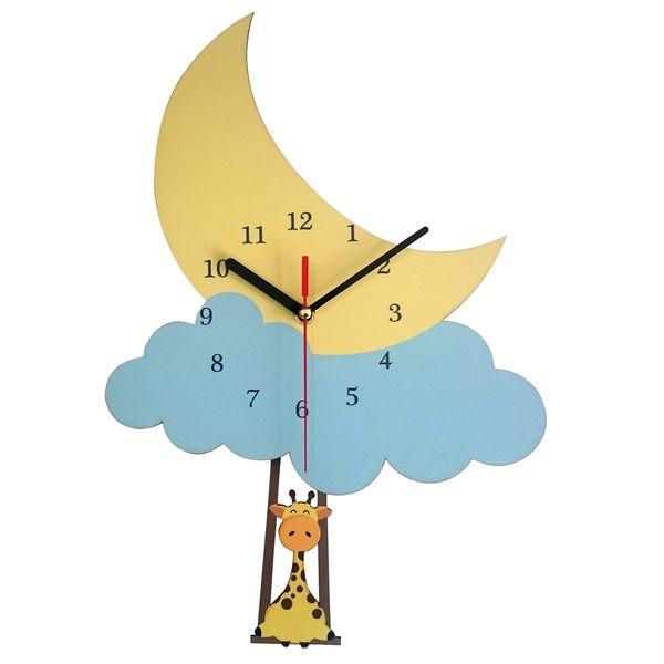 ساعت دیواری کودک ژیوار طرح Giraffe and Cloud