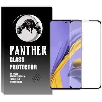محافظ صفحه نمایش پنتر مدل FUP-017 مناسب برای گوشی موبایل سامسونگ Galaxy A71