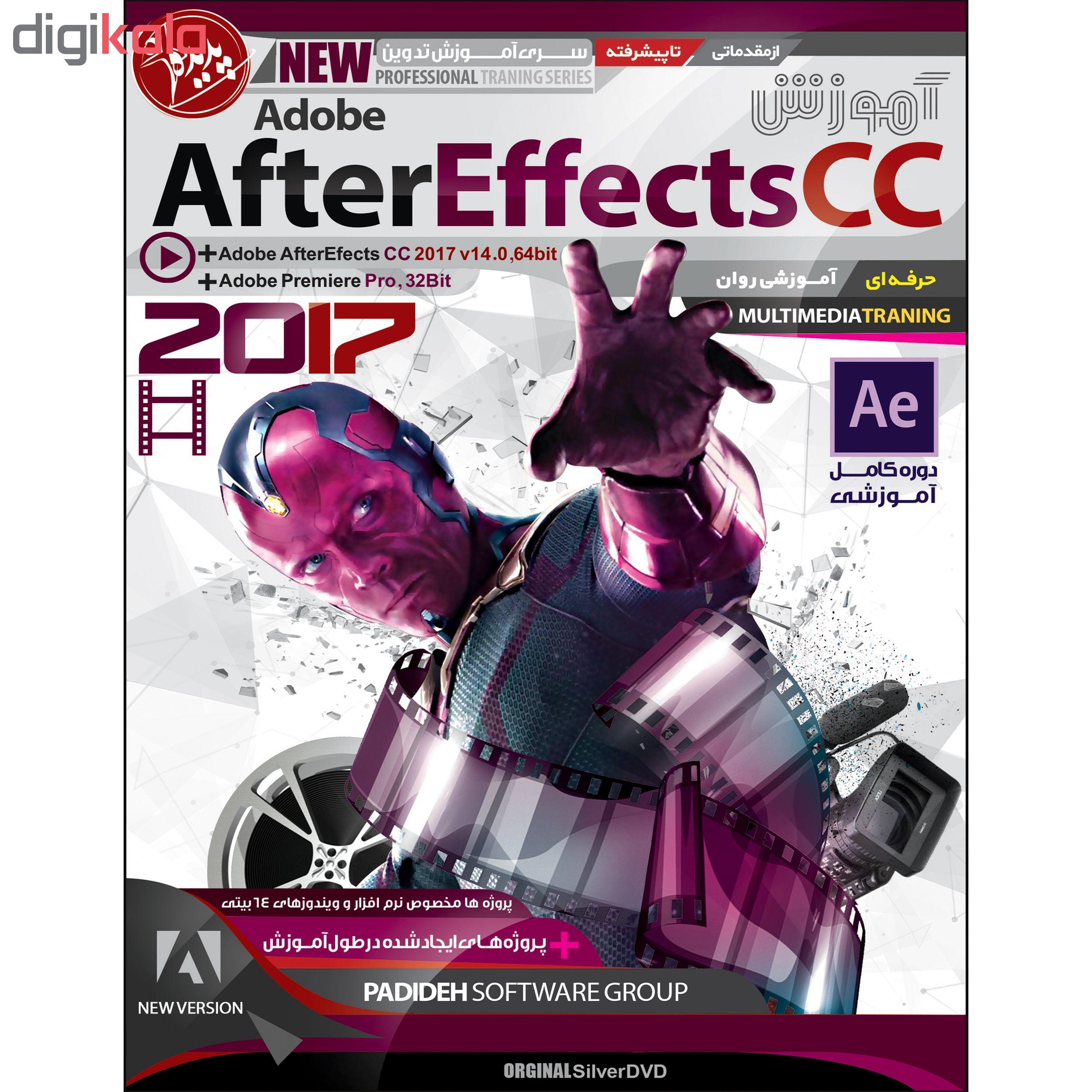 نرم افزار آموزش  After Effect CC نشر پدیده به همراه نرم افزار آموزش جامع PREMIERE CC نشر نوین پندار