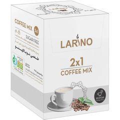 کافی میکس بدون شکر لارینو - 18 گرم بسته 20 عددی