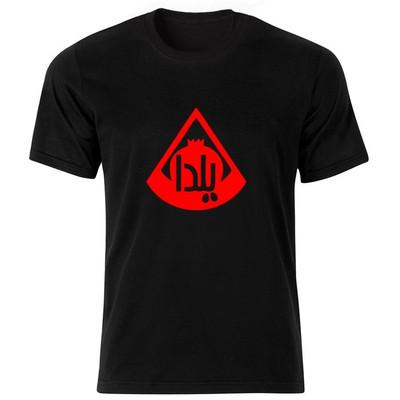تصویر تیشرت آستین کوتاه مردانه طرح یلدا کد 37096