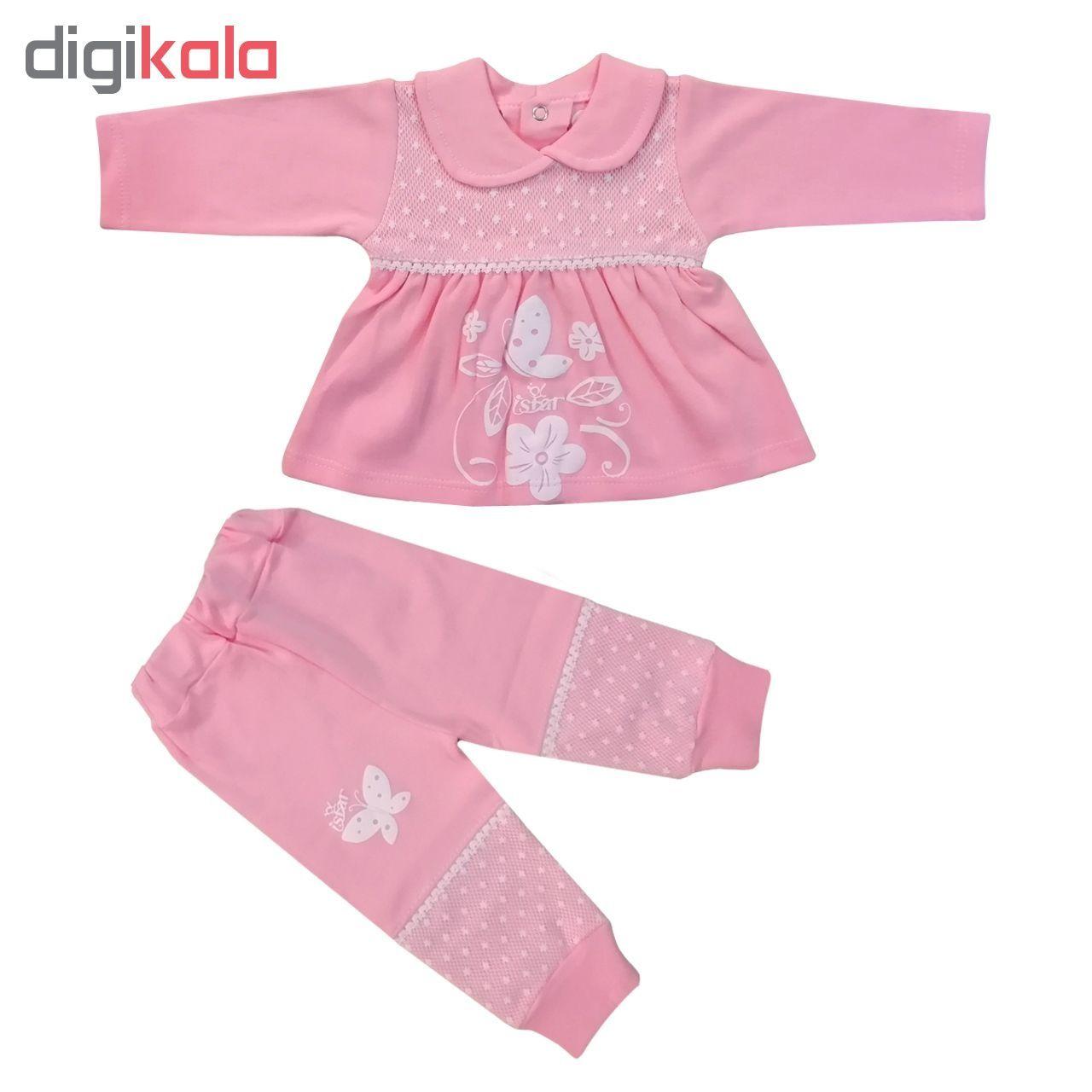ست تیشرت و شلوار نوزادی دخترانه کد 980908 رنگ صورتی main 1 1