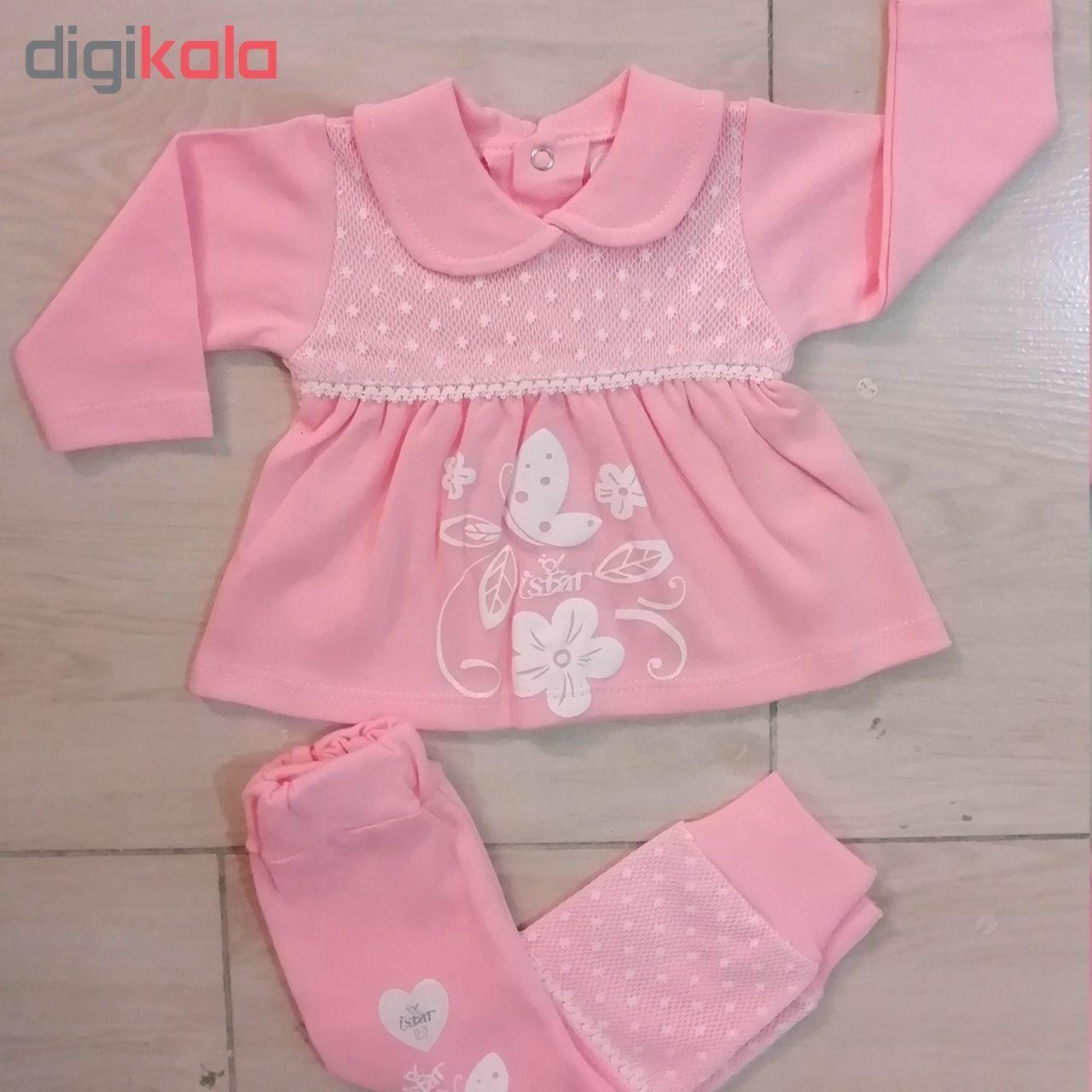 ست تیشرت و شلوار نوزادی دخترانه کد 980908 رنگ صورتی main 1 3