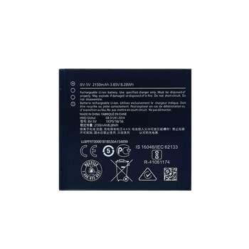 باتری موبایل مدل BV-5V ظرفیت 2150 میلی آمپر ساعت مناسب برای گوشی موبایل نوکیا 1