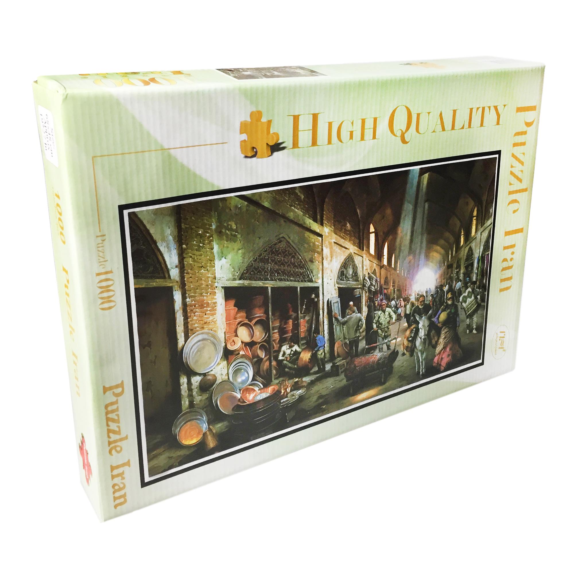 پازل 1000 تکه پازل ایران طرح Coppersmith Bazaar
