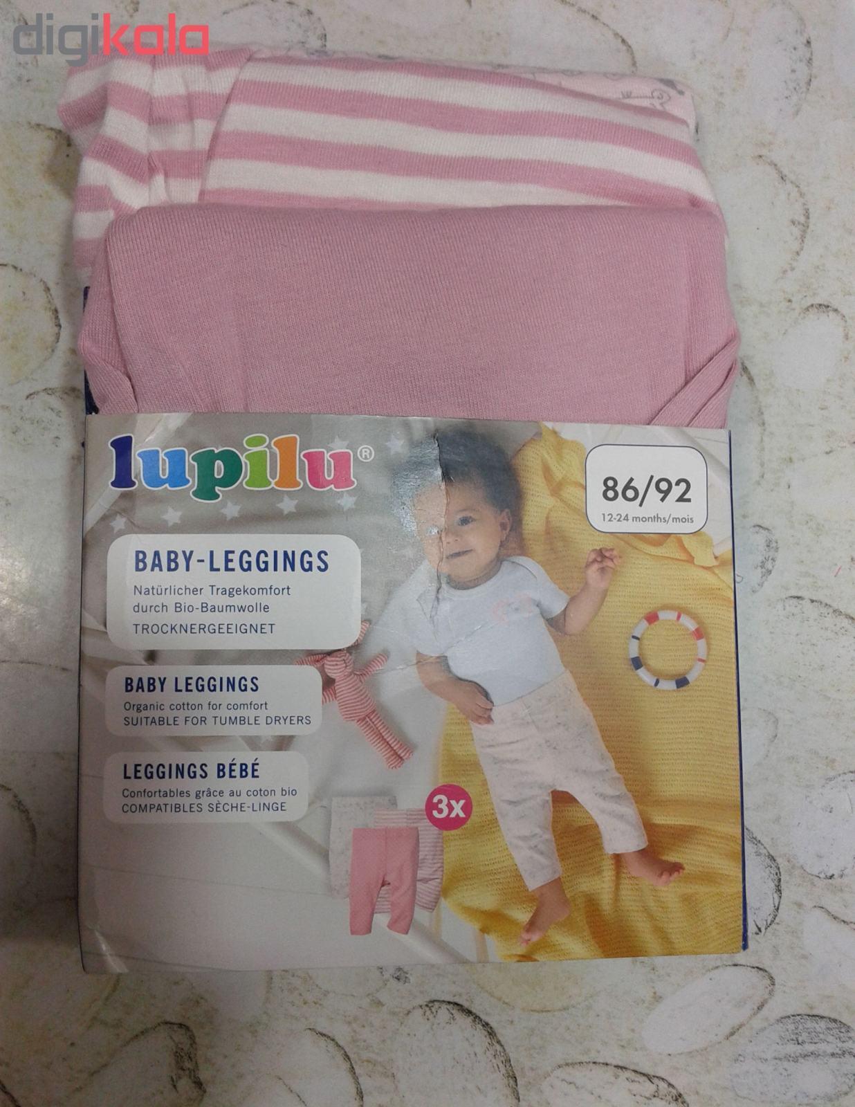 شلوار نوزادی لوپیلو مدل PAY1 مجموعه 3 عددی main 1 5