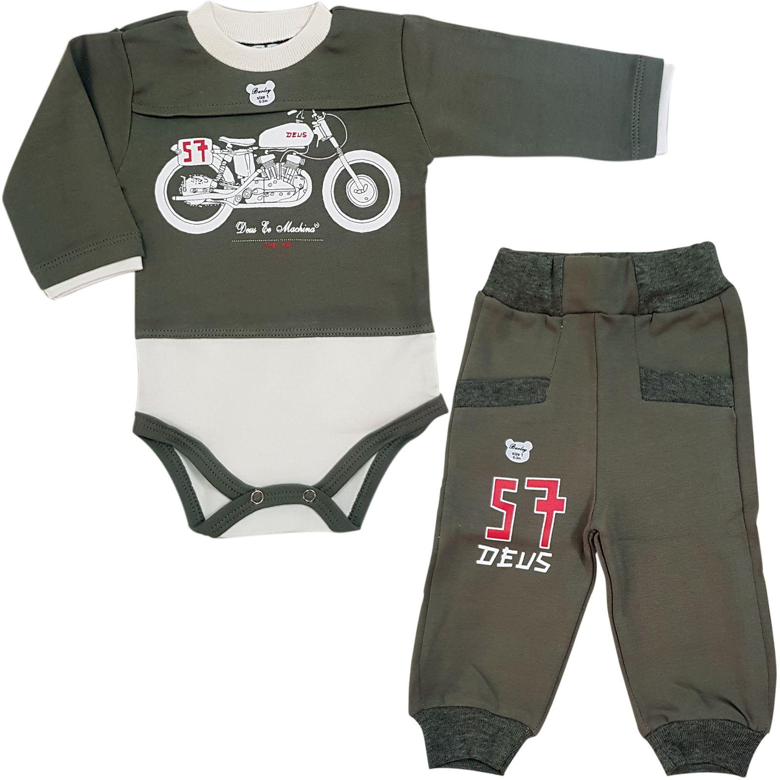 ست بادی و شلوار نوزادی پسرانه طرح موتور -  - 2