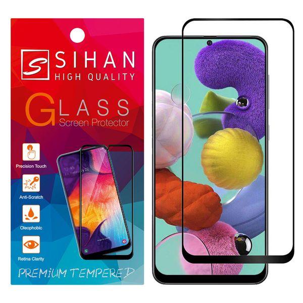 محافظ صفحه نمایش سیحان مدل FG مناسب برای گوشی موبایل سامسونگ Galaxy A71