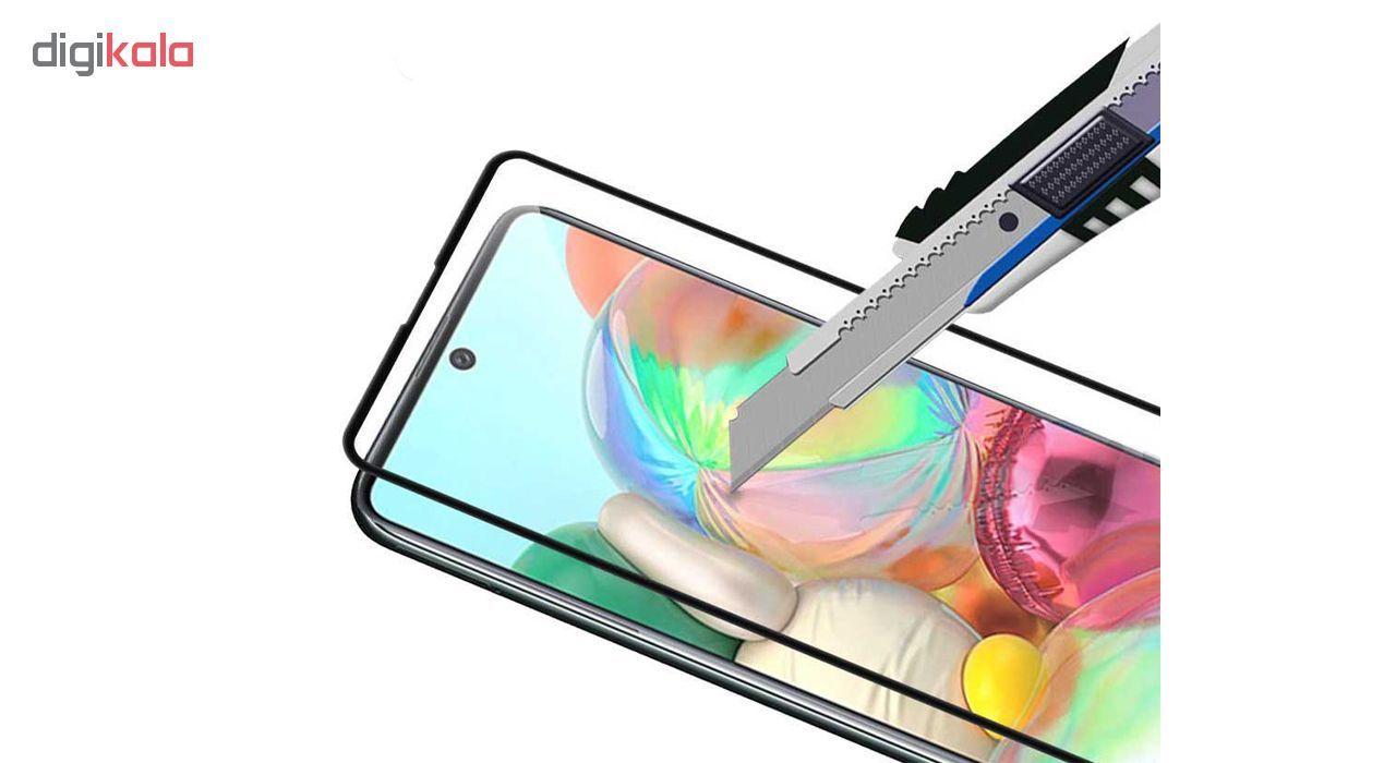 محافظ صفحه نمایش سیحان مدل FG مناسب برای گوشی موبایل سامسونگ Galaxy A71 main 1 5