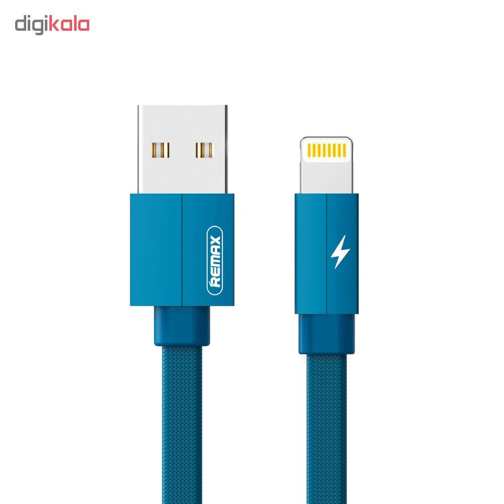 کابل تبدیل USB به لایتنینگ ریمکس مدل Kerolla RC-094i طول 1 متر main 1 1